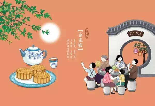 The Mid-Autumn festival ...